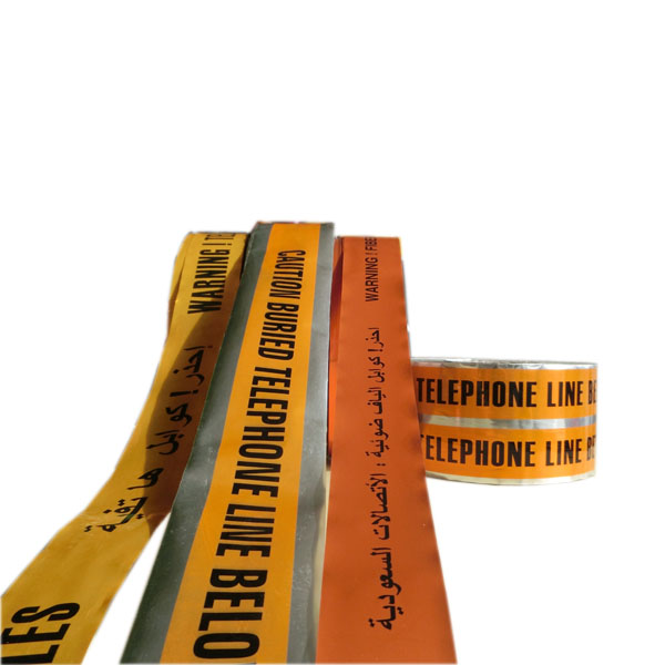 Image of DETECTABLE TAPE, YELLOW